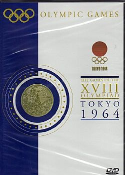The Official Olympic Games: Tokyo 1964 [DVD]