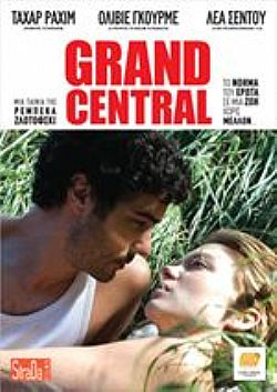 Grand Central [DVD]