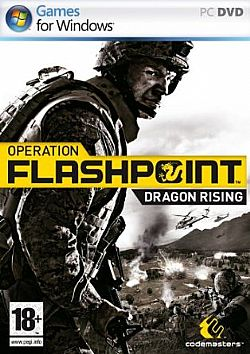 Operation Flashpoint: Dragon Rising [PC]